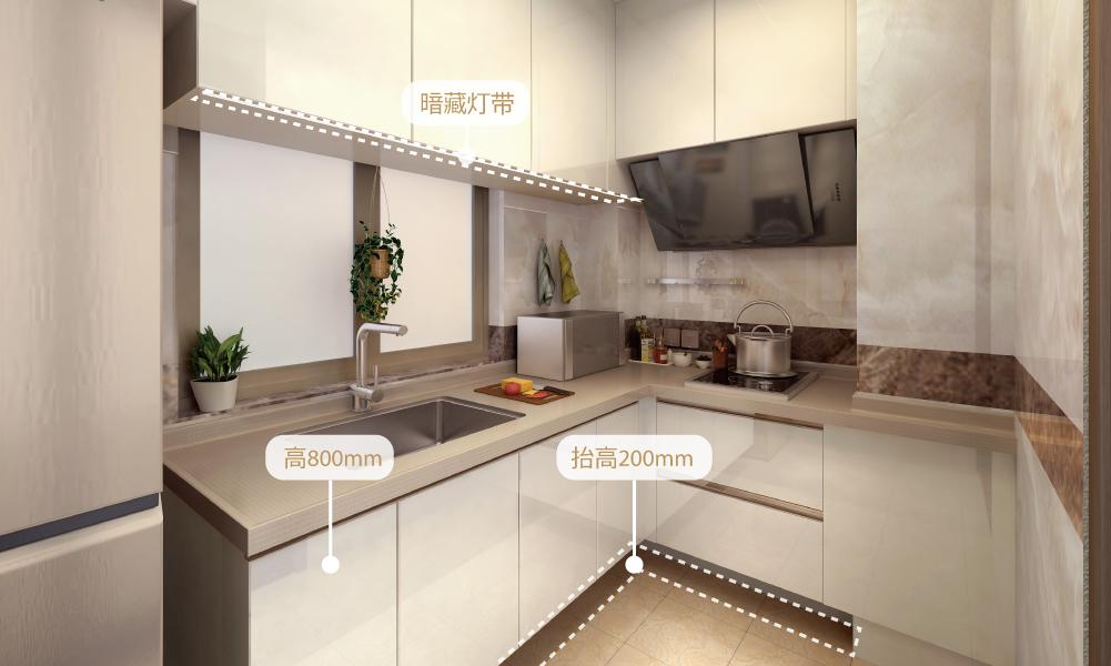 绿地养老公寓康养城项目装修图-厨房